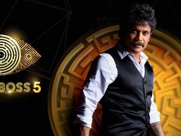 Bigg Boss Telugu 5, Day 4, September 9, highlights