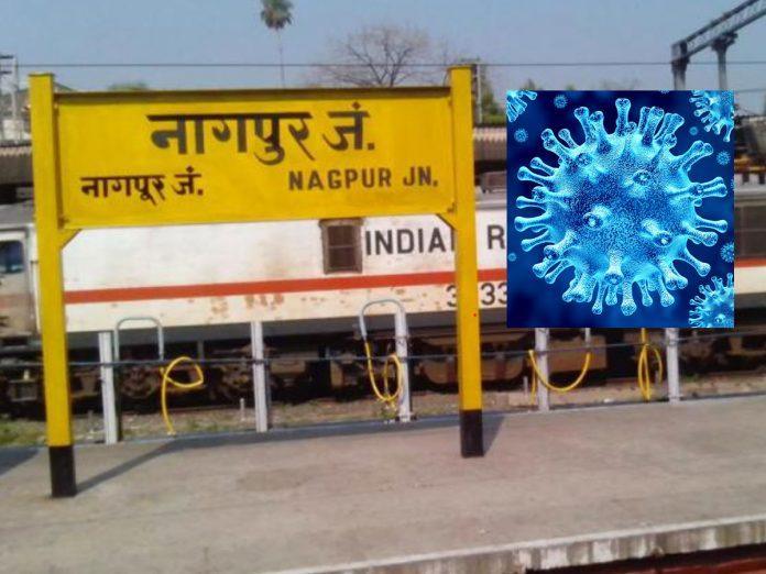 నాగపూర్లోకి థర్డ్ వేవ్ ఎంటర్..