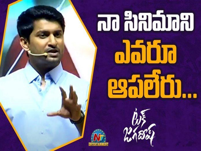 Nani Interact With Media About Tuck Jagadish Movie