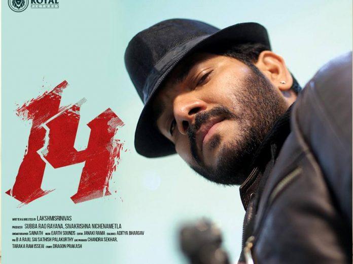 14 Telugu Movie Teaser Out Now