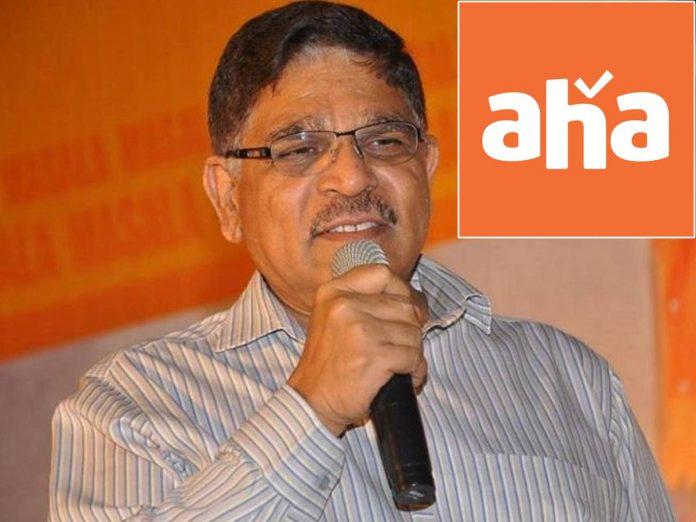 Allu Aravind revealed Aha's Target