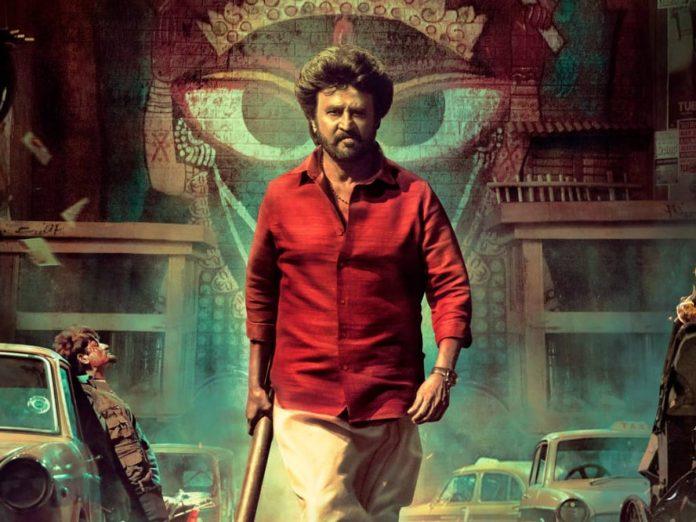Rajinikanth's Annaatthe Telugu Rights Bagged by Asian Cinemas