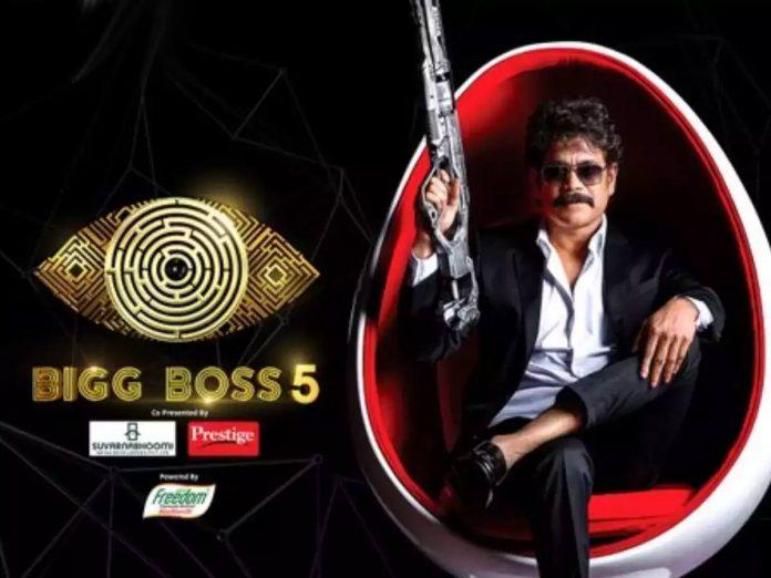 Bigg-Boss-5