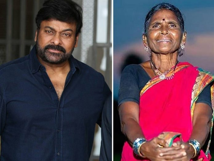 Gangavva to Play Key Role in God Father