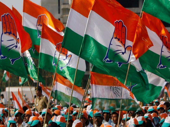 కాంగ్రెస్ వర్కింగ్ కమిటీ సమావేశం తేదీ ఖరారు... దీనిపైనే చర్చ...