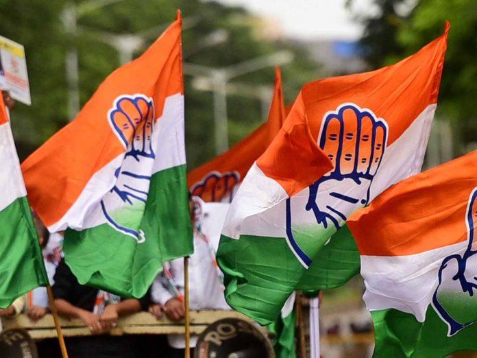హుజురాబాద్:  కాంగ్రెస్ క్యాంపైనర్స్ జాబితా విడుదల