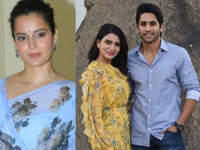 Kangana Ranaut indirect comment on Samantha and Naga Chaitanya divorce