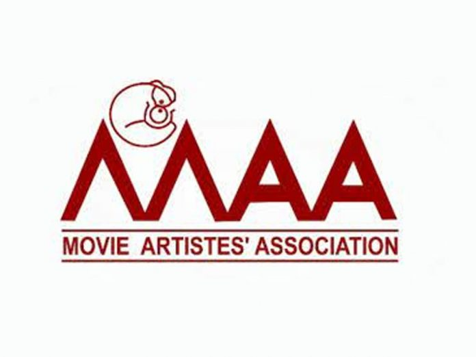 Movie Artists Association Controversy