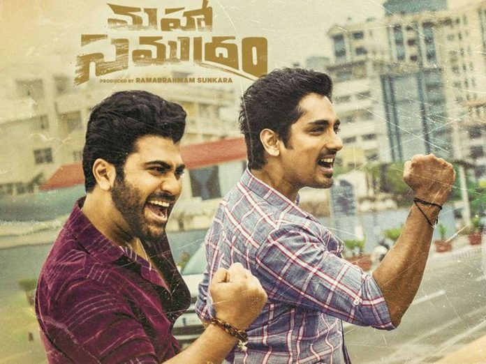Maha Samudram Pre Release event on Oct 9th