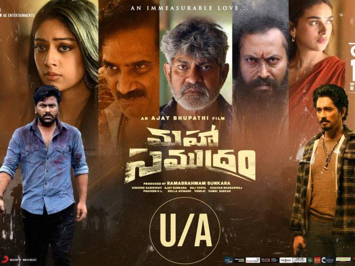 Maha Samudram Movie Censor Formalities Completed