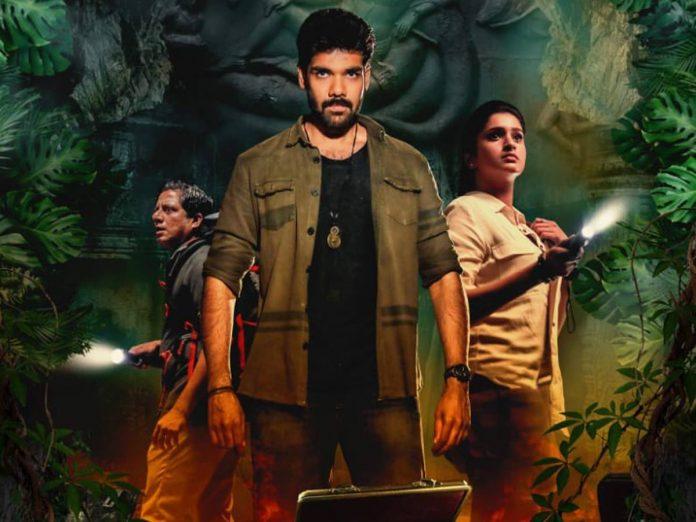 Maayon Telugu Teaser Released by Rana Daggubati