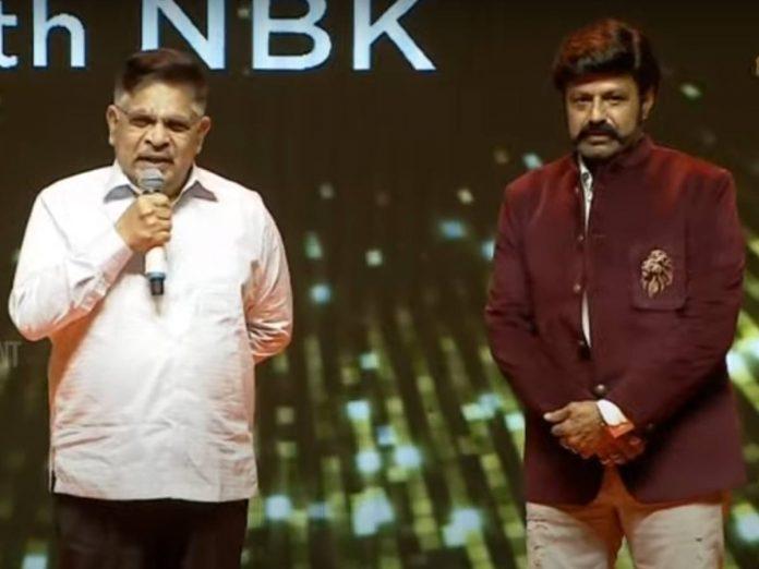 allu aravind praises Balakrishna