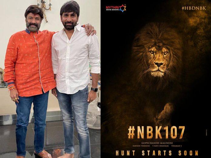 NBK 107 is 'Jai Balayya'!