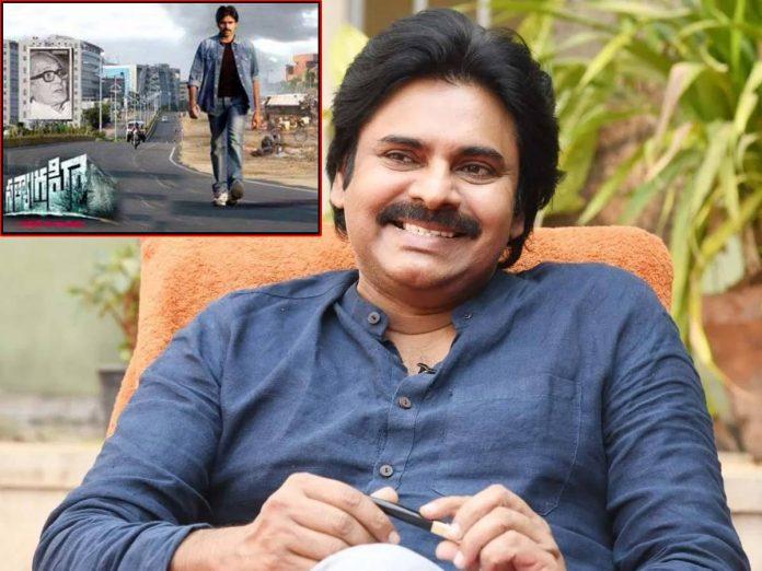 Pawan Kalyan remembers his shelved film Satyagrahi