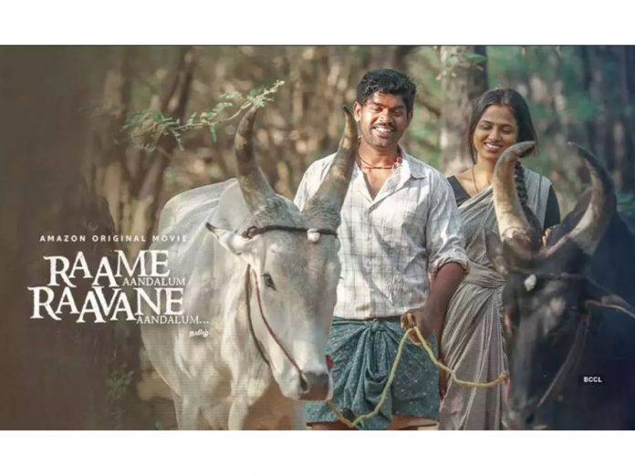 Raame Aandalum Raavane Aandalum Review