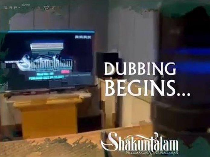 Shakunthalam Dubbing Starts