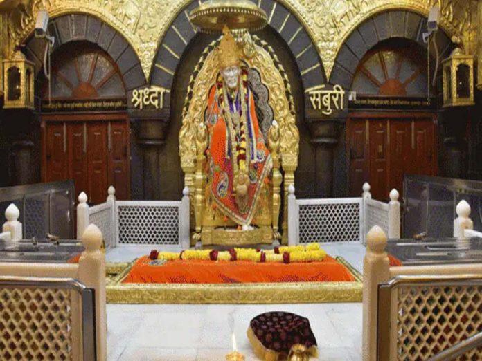 నేటి నుంచి తెరుచుకోనున్న షిరిడీ ఆలయం...