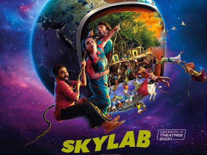 Sky Lab MOvie Ready to Release This Month