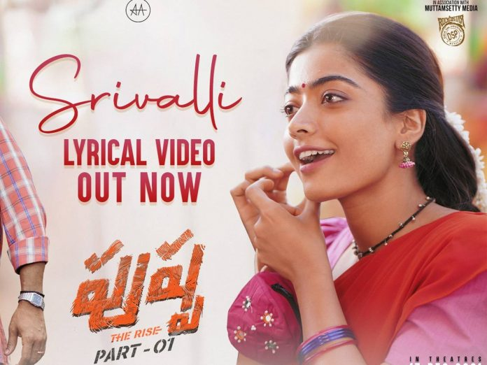 Srivalli song out from Pushpa