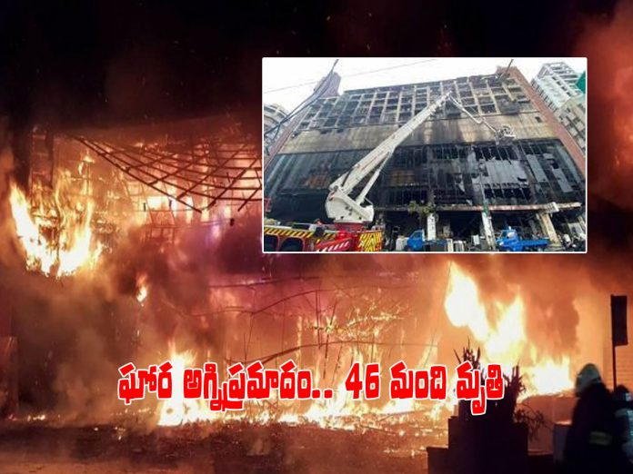 13 అంతస్తుల భవనంలో ఘోర అగ్నిప్రమాదం.. 46 మంది మృతి