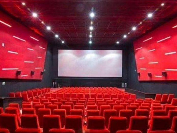 Maharashtra : Cinema theatres to reopen from October 22