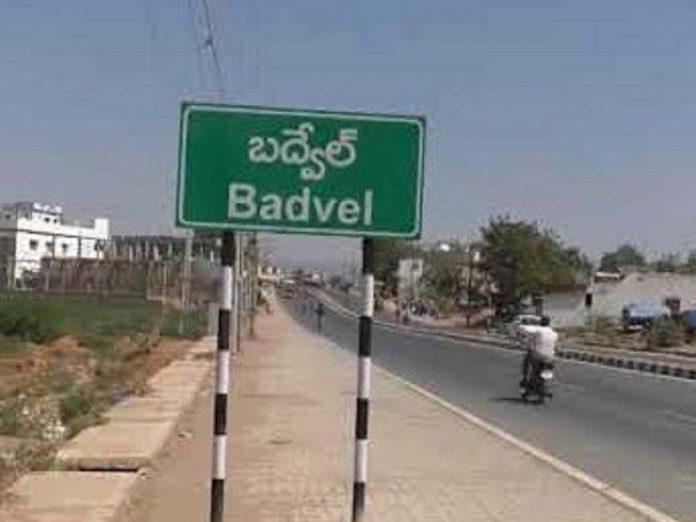 బద్వేల్ ఉపఎన్నికలు:  బహిష్కరిస్తున్నట్టు ఆ గ్రామస్తులు ప్రకటన...