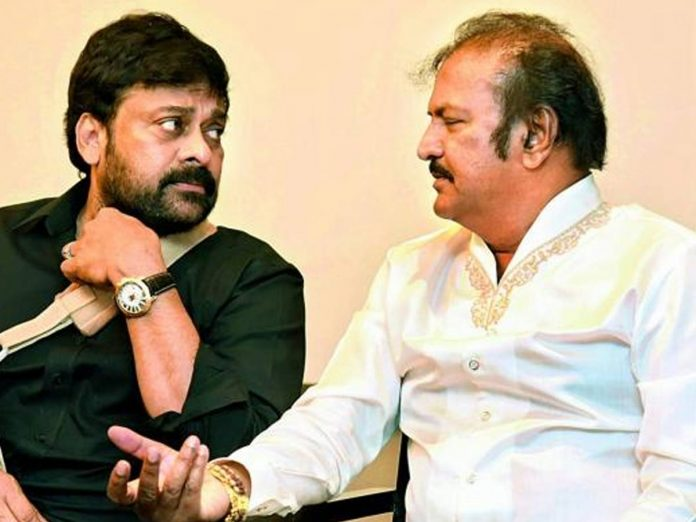 Mohan Babu Interesting Comments on MAA Elections