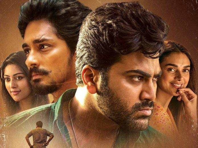 maha samudram movie review