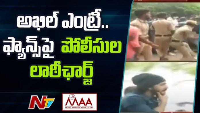 'మా' ఎన్నికల్లో ఉద్రిక్తత… లాఠీ ఛార్జ్
