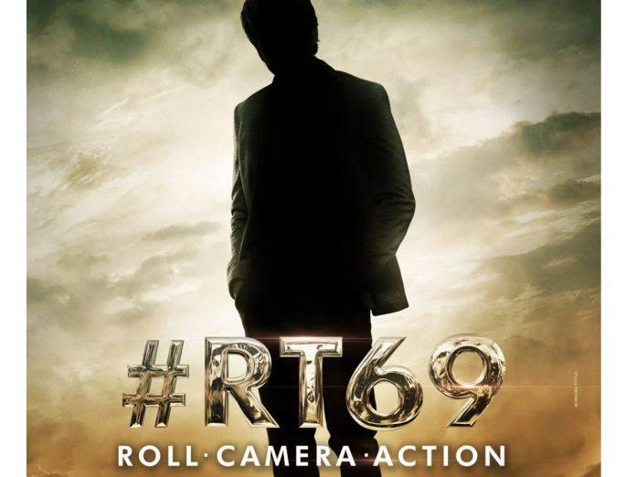 #RT69: రవితేజ మరో కొత్త సినిమా షురూ..!
