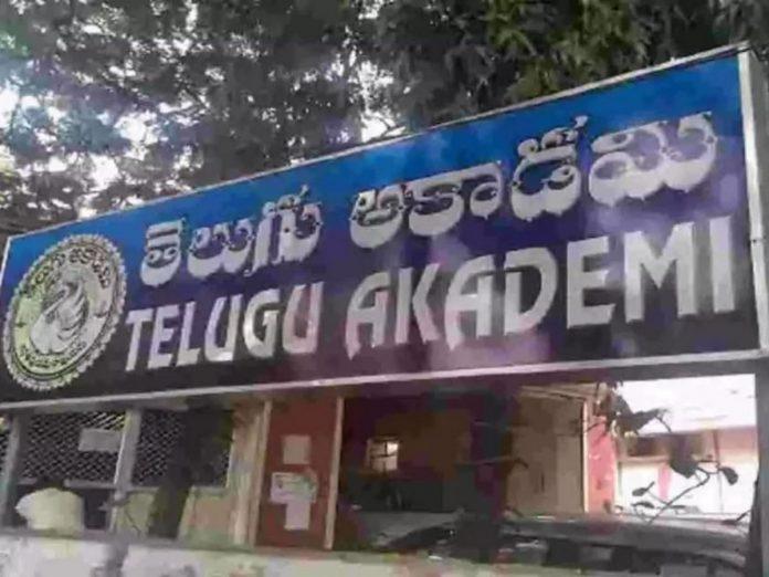 తెలుగు అకాడమీ డిపాజిట్ల గోల్మాల్ కేసులో మరో ట్విస్ట్ !